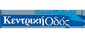 ΚΕΝΤΡΙΚΗ-ΟΔΟΣ-logo